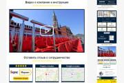 Дизайн и верстка адаптивного html письма для e-mail рассылки 154 - kwork.ru