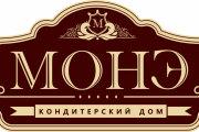 Нарисую дизайн наружной рекламы 9 - kwork.ru
