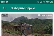 Создам Android приложение. Качественное и с гарантией 30 - kwork.ru