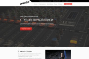 Продающий сайт - Лендинг под ключ, для любых целей 139 - kwork.ru