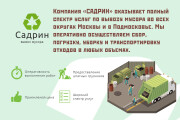 Разработка фирменного стиля 110 - kwork.ru