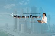 Шапка для канала YouTube 119 - kwork.ru