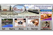 Макеты для печати 16 - kwork.ru
