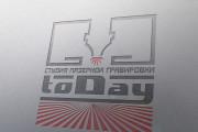 Логотип новый, креатив готовый 197 - kwork.ru