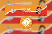 Профессиональное оформление вашей группы ВК. Дизайн групп Вконтакте 170 - kwork.ru