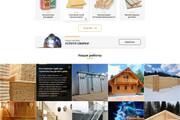 Дизайн сайтов в Figma. Веб-дизайн 53 - kwork.ru