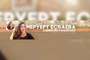 Оформление канала на YouTube, Шапка для канала, Аватарка для канала 100 - kwork.ru