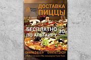 Визитка 88 - kwork.ru