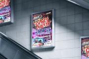 Дизайн плакатов, афиш и постеров 13 - kwork.ru