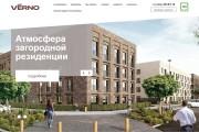 Сайт под ключ. Landing Page. Backend 410 - kwork.ru