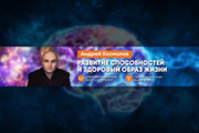 Оформление youtube канала 127 - kwork.ru
