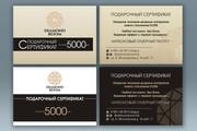 Дизайн брошюры, буклета 106 - kwork.ru