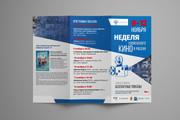 Дизайн брошюры, буклета 102 - kwork.ru