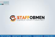 Создам качественный логотип, favicon в подарок 118 - kwork.ru