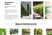 Вёрстка сайтов по доступной цене 307 - kwork.ru