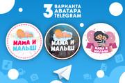 Оформление Telegram 81 - kwork.ru