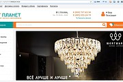 Настройка и установка Webasyst Shop-Script 5,6, 7,8 22 - kwork.ru