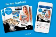 Креативы, баннеры для рекламы FB, insta, VK, OK, google, yandex 157 - kwork.ru