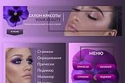 Оформление соц сетей 74 - kwork.ru