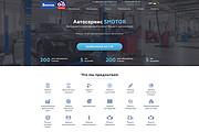 Дизайн страницы сайта 201 - kwork.ru