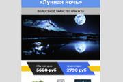 Качественная копия лендинга с установкой панели редактора 139 - kwork.ru