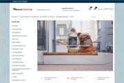 Профессионально создам интернет-магазин на insales + 20 дней бесплатно 90 - kwork.ru