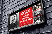 Дизайн для наружной рекламы 344 - kwork.ru