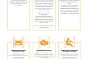 Создание красивого адаптивного лендинга на Вордпресс 149 - kwork.ru
