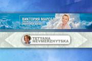 Оформление YouTube канала 37 - kwork.ru