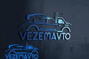 Логотип для вас и вашего бизнеса 157 - kwork.ru