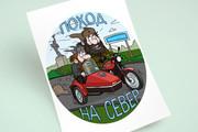 Нарисую для Вас иллюстрации в жанре карикатуры 371 - kwork.ru