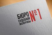 Создам простой логотип 138 - kwork.ru