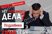 Разработаю 3 promo для рекламы ВКонтакте 192 - kwork.ru