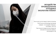 Стильный дизайн презентации 564 - kwork.ru