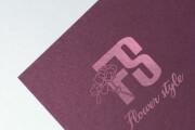 Создам логотип 166 - kwork.ru