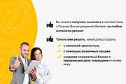 Красиво, стильно и оригинально оформлю презентацию 260 - kwork.ru