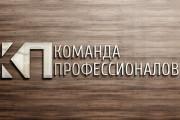 3 варианта логотипа + доработки по выбранному 24 - kwork.ru