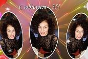 Именное видеопоздравление с юбилеем, Днем рождения - индивидуально 45 - kwork.ru