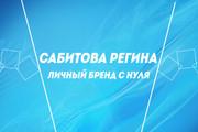 Оформление Instagram профиля 58 - kwork.ru