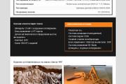 Сделаю адаптивную верстку HTML письма для e-mail рассылок 157 - kwork.ru