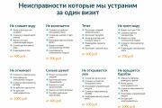 Скопировать Landing page, одностраничный сайт, посадочную страницу 155 - kwork.ru