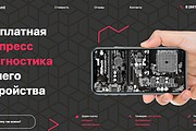 Вёрстка по PSD макету, на выгодных условиях 45 - kwork.ru