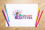 Логотип до полного утверждения 161 - kwork.ru