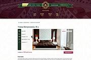 Уникальный и запоминающийся дизайн страницы сайта в 4 экрана 26 - kwork.ru