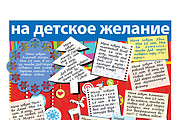 Разработаю рекламный макет для журнала, газеты 40 - kwork.ru