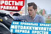 Превью картинка для YouTube 104 - kwork.ru