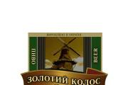 Создание этикеток и упаковок 53 - kwork.ru
