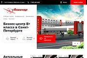 Сверстаю страницу на Bootstrap html + css 13 - kwork.ru