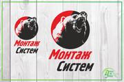 Отрисовка в вектор 91 - kwork.ru