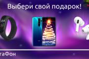 Баннер для печати в любом размере 94 - kwork.ru